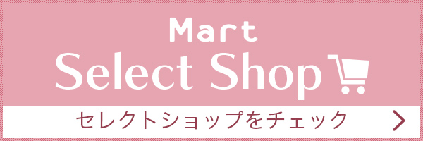 Mart Select Shop