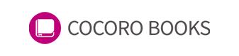 COCORO BOOKS